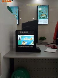 銀行櫃檯集線器HY-701