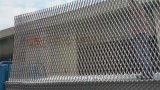 廣州鋁網板生產廠家 金屬裝飾建材