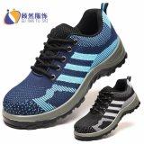 合肥安全鞋厂家,安全鞋生产厂家-顾然安全鞋