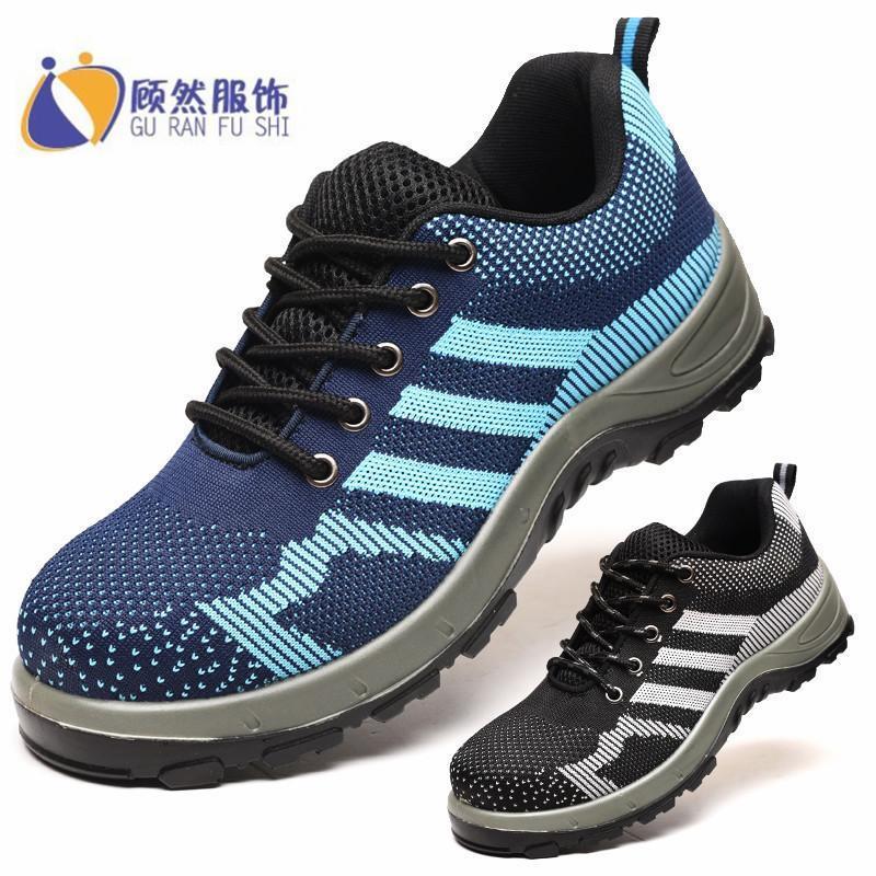 合肥安全鞋廠家,安全鞋生產廠家-顧然安全鞋