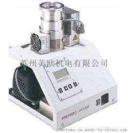 PFEIFFER涡轮分子泵组TSH/U 071