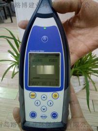 外置微型打印机(选配)LB-808型多功能声级计