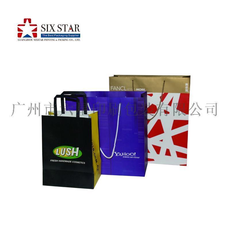 定製設計高級手挽袋購物袋紙袋印刷包裝廠