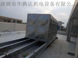 华腾达、不锈钢消防水箱、膨胀水箱、人防水箱,定制安装!