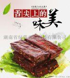 湘绿萱湖南特产武冈豆干豆腐小包装香辣蒜香零食小吃休闲散装500g