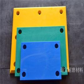 安全无毒食品级塑料板 耐强酸耐腐蚀UPE板 聚乙烯塑料板