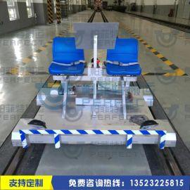 地特动检车铁路运输小车电动轨道车rail cart