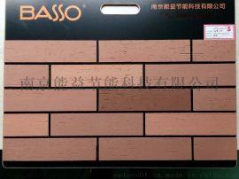 銀川供應江蘇錦埴柔性飾面磚 美觀整齊 軟瓷