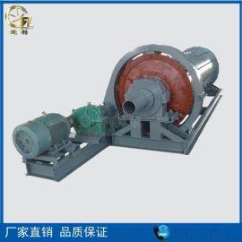 MQG750×1600小型球磨机格子型球磨机