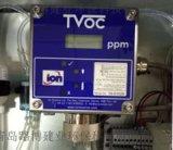 扩散式泵吸式英国离子在线有机气体监测仪-TVOC