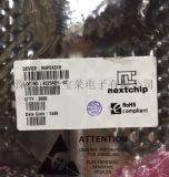 原装现货供应NEXTCHIP主控IC NVP2170E NVP6134 NVP2441H NVP2431价格优势