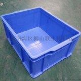 A6#箱  食品專用週轉箱 通過SGS檢測食品包裝箱 塑膠箱