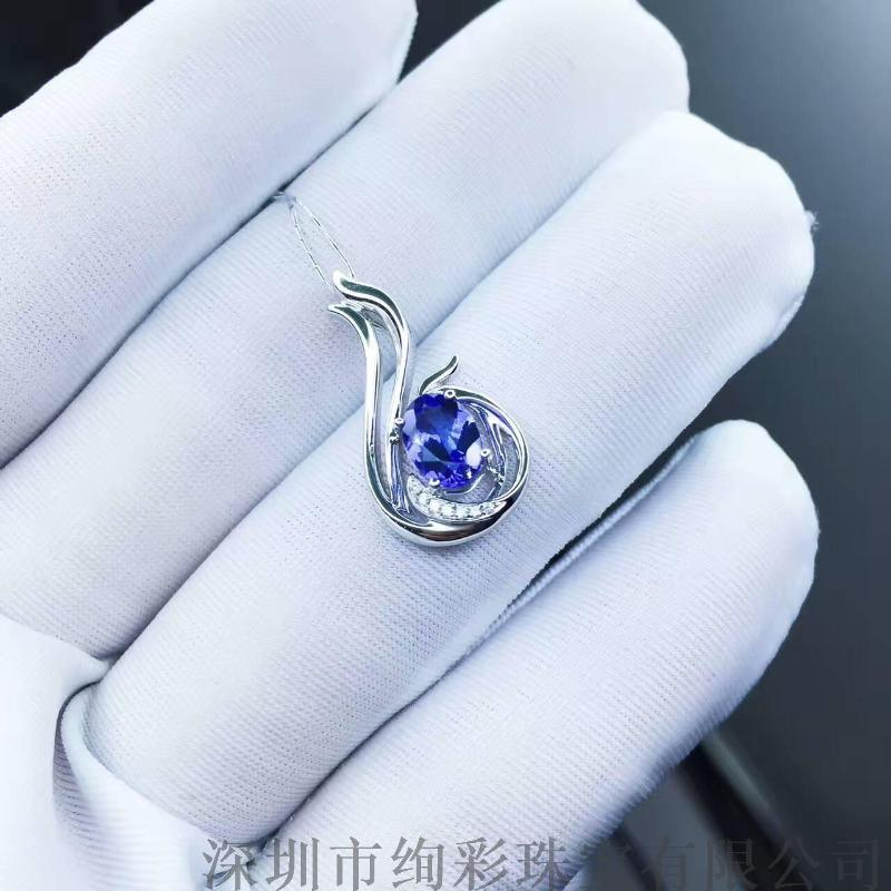 绚彩珠宝 0.7克拉椭圆形坦桑石吊坠 新款凤凰造型