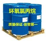 环氧氯丙烷生产厂家价格 环氧氯丙烷多少钱