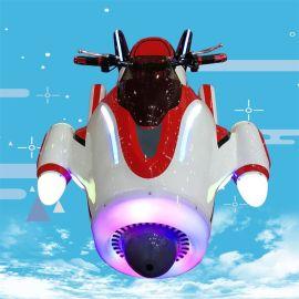 商場兒童騎行遊戲機快樂飛俠小飛機超級飛俠雙人小飛俠