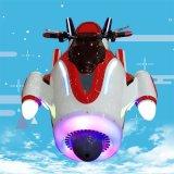 商場兒童騎行遊戲機快樂飛俠小飛機防撞超級飛俠雙人小飛俠