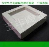 供应微孔陶瓷过滤砖电厂含煤废水处理设备