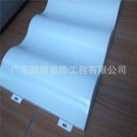 厂家定制水波浪型铝单板弧形铝单板异形铝单板