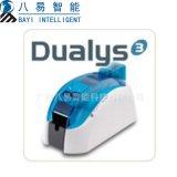 专业供应 全自动智能证卡机打印机批发 量大优惠