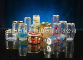 厂家直销蜜饯塑料易拉罐 果脯塑料易拉罐 食品塑料易拉罐
