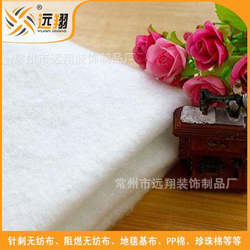 【厂家直销】提供优质白色过滤无纺布