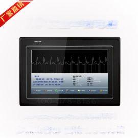 7寸安卓工业平板电脑_电容工业触摸一体机