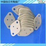 TO-3氮化鋁陶瓷片氮化鋁陶瓷散熱片耐高溫陶瓷片氮化鋁陶瓷片
