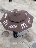 中柱伞换布麦当劳中柱伞换进口伞布