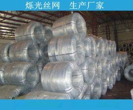 河北镀锌钢丝铁丝厂家 热镀锌铁线 金属丝葡萄架打包