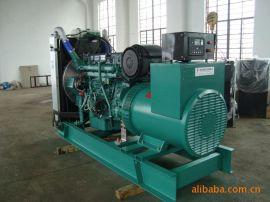 VOLVO发电机、柴油发电机、沃尔沃发电机组 -- 现货直销
