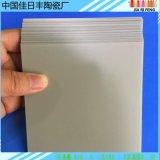 氧化鋁陶瓷異形陶瓷加工氮化鋁陶瓷結構件耐磨耐高溫廠家直銷