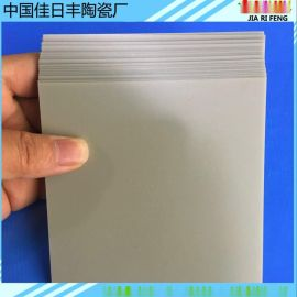 氧化铝陶瓷异形陶瓷加工氮化铝陶瓷结构件耐磨耐高温厂家直销