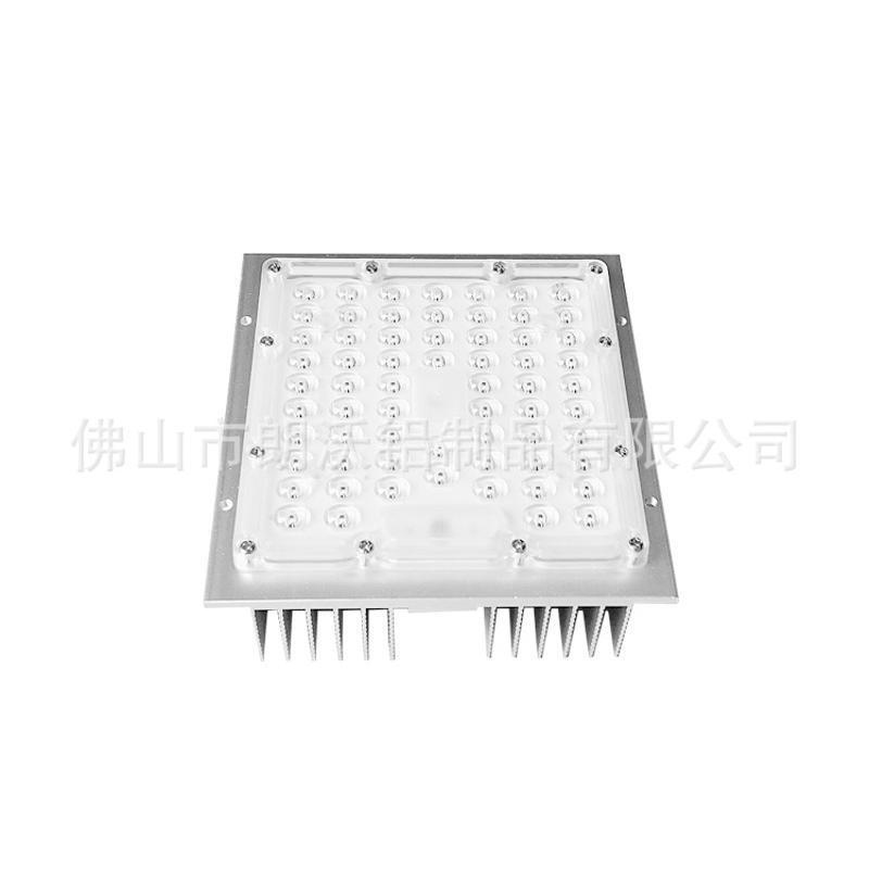 LED方形模组散热器 集成cob50w路灯模组