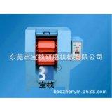 长期供应手机卡托高速滚筒 手机卡针离心滚筒 陶瓷研磨抛光机