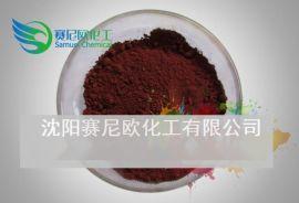 碱性大红G 碱性染料 红色染料 罗丹明6G 碱性红1