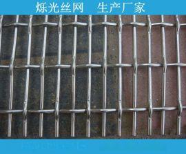 机械防护轧花网 矿业建筑 装饰养殖编织轧花网厂