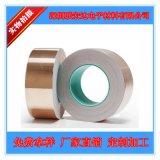 自粘單導銅箔膠帶,厚度0.1mm,電磁遮罩性能好,導電性強
