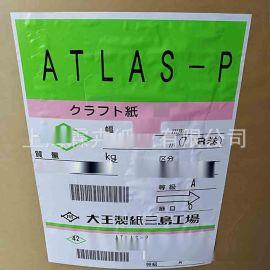 面膜袋 铝箔袋 食品袋 进口日本黄牛皮纸