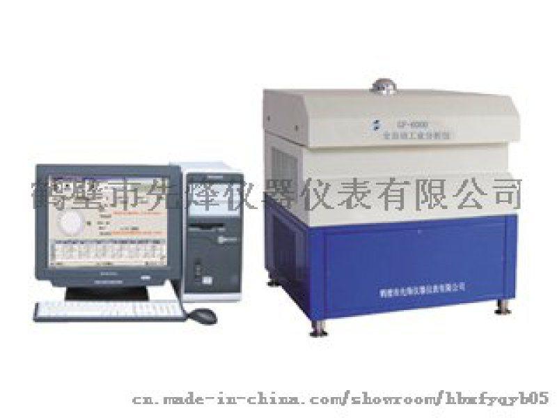GF-6000型全自動工業分析儀