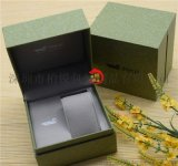 高档特种纸精品EVA手表盒