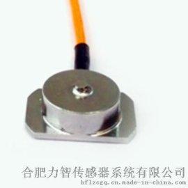 厂家订制LZ-WX29微型测力传感器