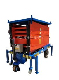 上海0.5t8m液压平台设计加工固定大吨位升降平台