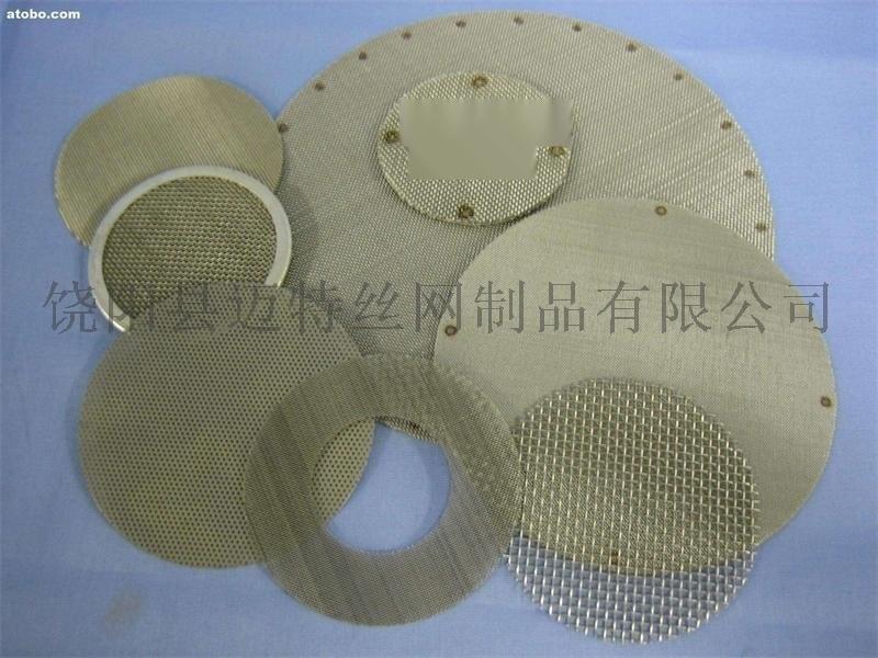 圆形滤网滤片,折叠过滤器,阀门龙头滤网