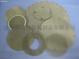圓形濾網濾片,折疊過濾器,閥門龍頭濾網