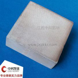 橡胶废气处理催化剂 有机废气催化剂 贵金属蜂窝陶瓷催化剂