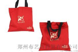 广告帆布袋定做 商家设计礼品麻布袋 购物袋