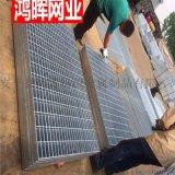 河北安平鸿晖Q235热镀锌重型钢格板 钢格栅
