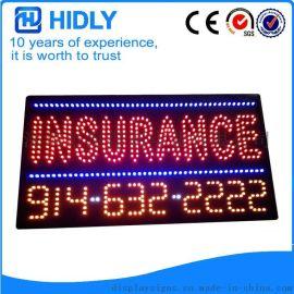 LED灯箱制作广告牌订做户外电子灯箱定做防水闪烁招牌