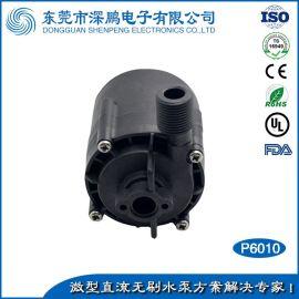 空气能微型水泵,空气能热水器热泵,微型管道增压泵