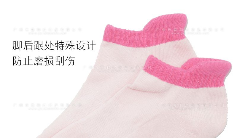 【先导】袜子厂家直销毛巾船袜,后跟防磨加厚船袜